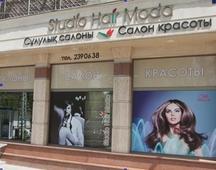 Studio Hair Moda