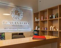 Beautyteria (Бьютитерия)