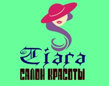 Тиара
