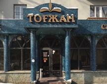 Тогжан